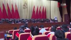 瀾滄江源園區國家公園管理委員會召開2020年工作總結暨表彰大會