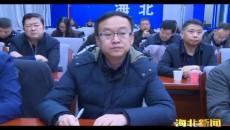 """海北州召開村(社區)""""兩委""""換屆選舉推進會"""