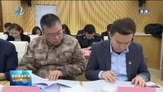張曉容率隊考核城北區黨風廉政建設責任制落實情況