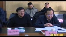 """海北州召開""""十四五""""電力規劃編制工作座談會"""
