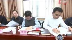 黃南新聞聯播 20201222