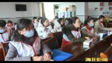 """海北州紅十字會""""兩站一基地""""揭牌"""