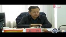 黃南新聞聯播 20201217
