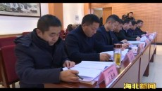 山東援青與青海省山東商會舉辦新年懇談會