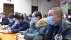 黃南州黨風廉政建設主體責任監督責任第三專項考核組召開考核工作動員會