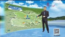 天气预报 20210114