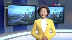 今日青海周末版 20210109