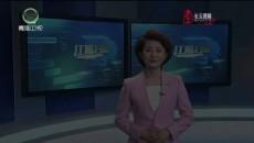 江源扫描 20200502