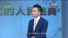 今日青海周末版 20210124