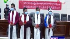 甘德县高标准高要求高质量圆满完成村(社区)党组织和村(居)民委员会换届选举工作