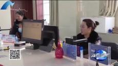 同德:创新优化政务服务工作推进政务服务高效运行