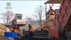 河南:建设黄河生态廊道 拓展沿线产业形态