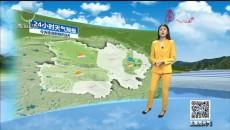 天气预报 20210124