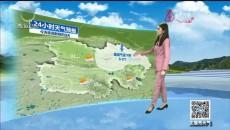 天气预报 20210115