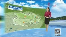 天气预报 20210113