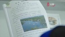 江源扫描 20201107