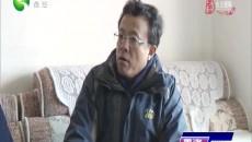"""果洛州委书记武玉嶂""""两节""""看望慰问困难群众"""