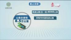 今日青海周末版 20210110