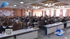 海南州召开共和地区光伏、风电项目拖欠工资问题集体约谈会