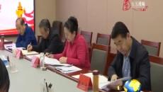 海西州政协召开对口协商座谈会