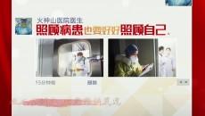 《坚信爱会赢》粤语版 MV