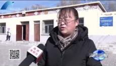 谢晓娟:建议改造老旧小区 保障社区基础设施