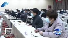 海南新闻联播 20210119