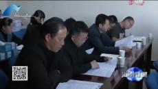 省质量工作考核组对海南州质量工作进行实地核查