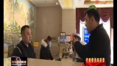 韩黎明:建企创业 回报家乡
