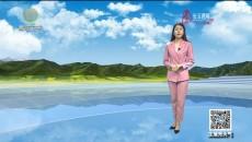 天气预报 20210202