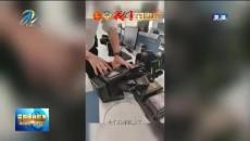 """西宁广播电视台推出2021西宁""""两会""""融媒体报道"""