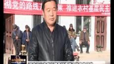 """邓万香:科技引领 鼓起百姓""""钱袋子"""""""
