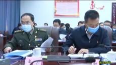 黄南州委召开涉藏工作领导小组会议