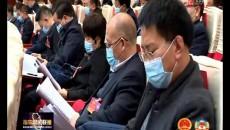海东新闻联播 20210221