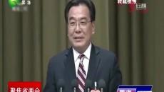 青海省第十三届人民代表大会第六次会议开幕 果洛州12名代表出席会议