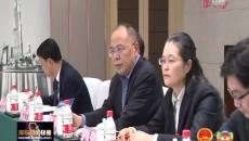 鸟成云在参加政协经济组讨论时强调为推动经济社会高质量发展贡献力量