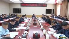 黄南新闻联播 20210224