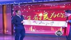 黄南新闻联播 20210218