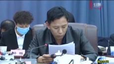 黄南新闻联播 20210222