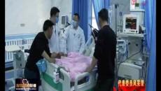 王成龙:坚守医者仁心 心系群众健康