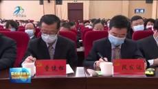 陈瑞峰在十四届市纪委第六次全体会议上强调 坚定不移全面从严治党 为建设现代美丽幸福大西宁提供坚强保障