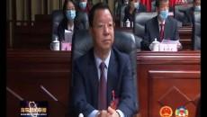 政协第二届海东市委员会第六次会议闭幕