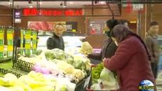 黄南州春节市场物资供应充足 价格稳定