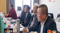 王林虎参加海东市政协二届六次会议第八组讨论时强调 奋力开启海东民族宗教工作新局面