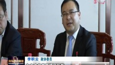政协委员分组讨论《政府工作报告》