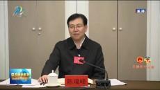 陈瑞峰在参加城西代表团联组审议时强调 提升城市品质品位 增强市民幸福指数