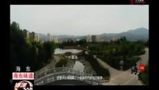 河湟365 20210218