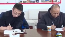 黄南州召开森林草原防灭火工作紧急部署会