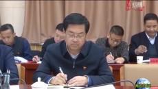 黄南州政府召开常务会议乔学智主持并讲话
