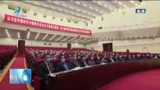 西宁市政协十四届七次会议闭幕